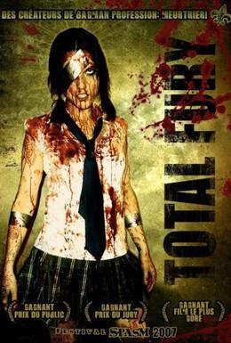 Постер фильма Абсолютная ярость (2007)