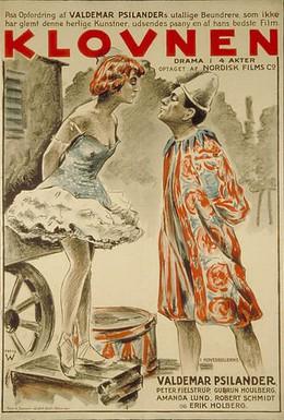 Постер фильма Клоун (1917)