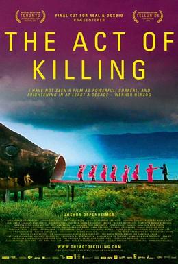 Постер фильма Акт убийства (2012)