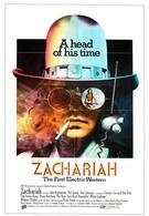 Захария (1971)