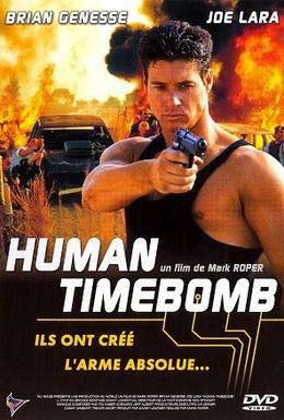 Постер фильма Человек-бомба (1995)