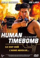 Человек-бомба (1995)