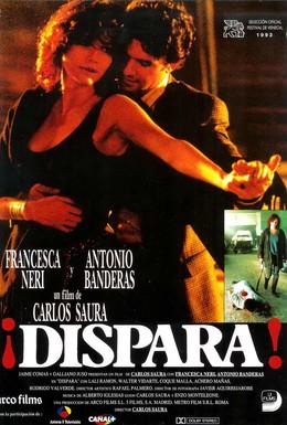 Постер фильма Стреляй! (1993)
