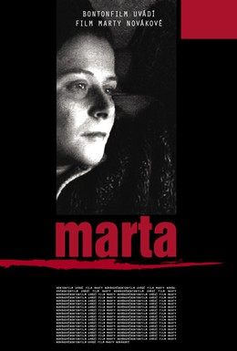 Постер фильма Марта (2006)