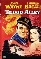 Кровавая аллея (1955)