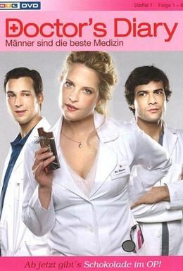 Постер фильма Дневник доктора (2008)