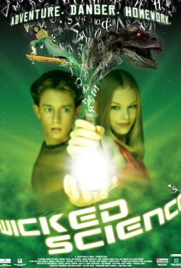 Постер фильма Злая наука (2004)