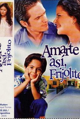 Постер фильма В поисках отца (2005)