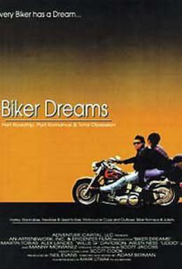 Постер фильма Мечты Байкера (1998)