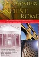 Семь чудес Древнего Рима (2004)