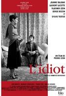 Идиот (2008)