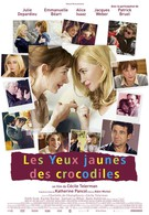 Желтоглазые крокодилы (2014)