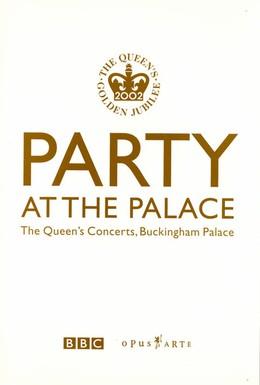 Постер фильма Детский праздник во дворце (2006)