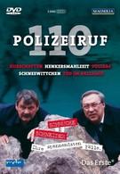 Телефон полиции – 110 (2012)