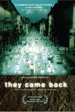 Постер фильма Вернувшиеся (2004)