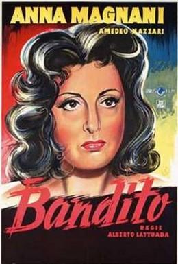 Постер фильма Бандит (1946)