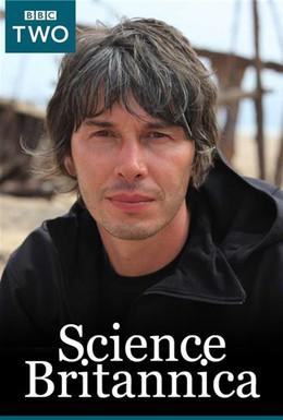 Постер фильма История британской науки (2013)