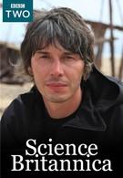 История британской науки (2013)