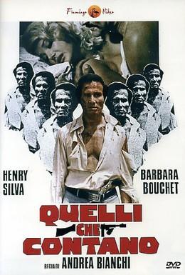 Постер фильма Война крёстных отцов (1974)