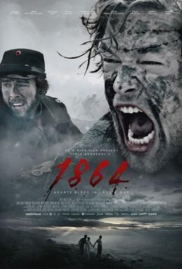 Постер фильма 1864 (2014)