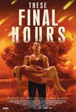 Постер фильма Последние часы (2013)