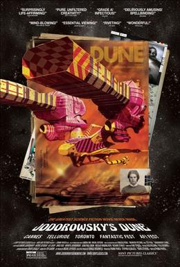 Постер фильма Дюна Ходоровского (2013)