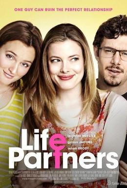 Постер фильма Партнеры по жизни (2014)
