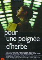 Горсть травы (2000)