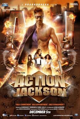 Постер фильма Боевик Джексон (2014)