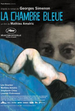 Постер фильма Синяя комната (2014)