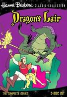 Логово дракона (1984)