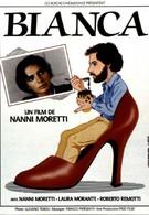 Бьянка (1984)
