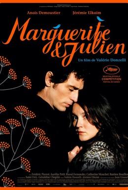 Постер фильма Маргарита и Жюльен (2015)