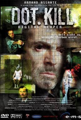Постер фильма Смерть online (2005)
