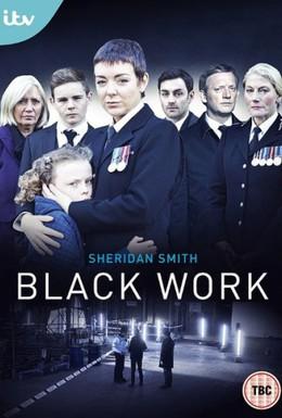 Постер фильма Чёрная работа (2015)