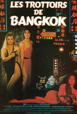 Постер фильма Тротуары Бангкока (1984)