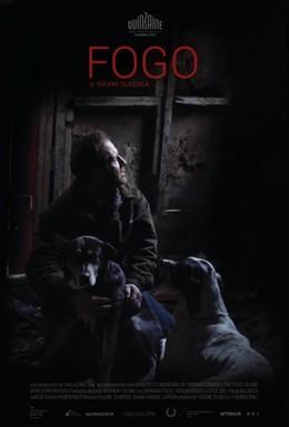 Постер фильма Фого (2012)