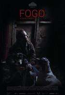 Фого (2012)