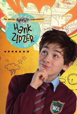 Постер фильма Хэнк Зипцер (2014)