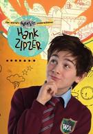 Хэнк Зипцер (2014)