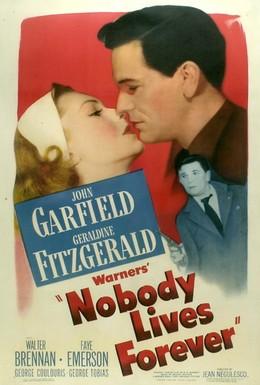 Постер фильма Никто не вечен (1946)