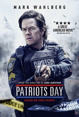 Постер фильма День патриота (2016)