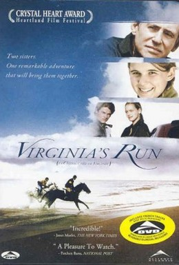 Постер фильма Бегство (2002)