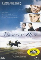 Бегство (2002)
