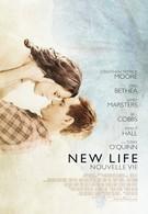 Новая жизнь (2016)