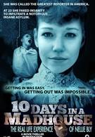 10 дней в сумасшедшем доме (2015)
