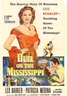 Дуэль на Миссисипи (1955)