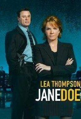 Постер фильма Джейн Доу: Опасные игры (2005)