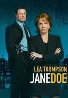 Джейн Доу: Опасные игры (2005)