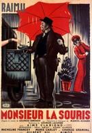 Господин Мышь (1942)